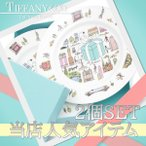 TIFFANY & CO. ティファニー 5TH AVENUE デザート プレート 290-002083-010 新品