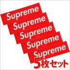SUPREME(シュプリーム)  Box Logo Sticker (5枚セット)(ボックスロゴ)(ステッカー)  RED 290-000699-013-5+【新品】(グッズ)