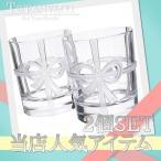 TIFFANY&CO.(ティファニー) ボウ グラス 2個セット WHITE 290-004469-010+【新品】(グッズ)