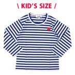 プレイ コムデギャルソン PLAY COMME des GARCONS KIDS BORDER LS TEE 長袖Tシャツ BLUE ブルー 青 キッズ 【新品】 202000991564 TOPS