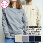 新品 パタゴニア Patagonia M's P-6 Label Uprisal Crew Sweatshirt 39543 REGULAR FIT レギュラーフィット 209000563445 SWT/HOODY