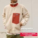 【あすつく対応】 新品 パタゴニア Patagonia M's Classic Retro-X Jacket レトロX ジャケット フリース NBAR 23056 228000171423 OUTER