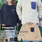 新品 パタゴニア Patagonia M's Los Gatos Fleece Crew ロス ガトス クルー フリース 25895 REGULAR FIT レギュラーフィット 214000076035 SWT/HOODY
