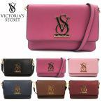 ヴィクトリアシークレット バッグ VICTORIA'S SECRET ビクトリア ショルダーバッグ クラッチ レザー調 6色 アウトレット品