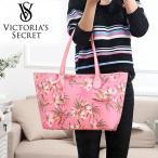 ヴィクトリアシークレット バッグ ビクトリア VICTORIA'S SECRET トートバッグ 花柄 大きめ バッグ ピンク系2柄