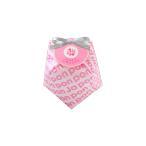pon pon Ja pon おこし ブルーベリーヨーグルト味  母の日 父の日 ギフト