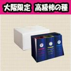 亀田製菓 TANEBITS 7種類の味から選べる3箱入  バレンタイン ホワイトデー ギフト 柿の種