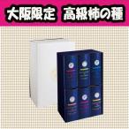 亀田製菓 TANEBITS 7種類の味から選べる6箱入  バレンタイン ホワイトデー ギフト 柿の種