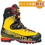 ショッピング登山 スポルティバ ネパール キューブ GTX (Yellow)