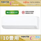 AS-C28G 富士通ゼネラルエアコン nocria Cシリーズ 10畳用 単相100V ベーシックモデル
