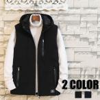 中綿ベスト メンズ ベスト 秋冬 大きいサイズ ベスト 暖かい 中綿ベスト 無地 ベスト カジュアル メンズファッション 2色