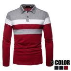 メンズポロシャツ Tシャツ ボタンダウン Tシャツ 長袖ポロシャツ 秋冬 S M L XL 2XL ポロシャツ メンズ用 3色
