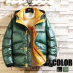 メンズダウンジャケット 無地 ジャケット ダウンジャケット 大きいサイズ 厚手 アウター 秋冬 防寒 人気 アウトドア ブラック グリーン 2色