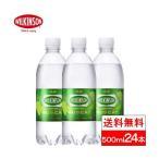 全国配送対応 1ケース 送料無料 ウィルキンソン マスカット500ml 24本 強炭酸水 炭酸 ソーダ アサヒ飲料