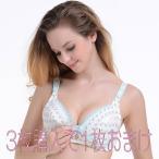 マタニティブラー マタニティー 肌着 ブラ 下着   妊娠したらすぐに用意したい 授乳 ブラジャー ノンワイヤー 授乳用