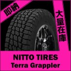 大決算セール 265/50R20 NITTO ニットー タイヤ テラグラップラー 4本送料込み94,000円