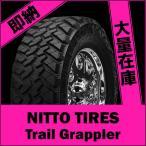 LT295/55R20 NITTO ニットー タイヤ トレイルグラップラー M/T 4本セット 送料無料