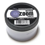 DOMINATOR・ドミネーター HYPER ZOOM PASTE 60ml+スポンジ【ペースト・ワックス・WAX】
