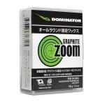 【WAX・チューンナップ用品】【固形ワックス】DOMINATOR・ドミネーターワックス ZOOM GRAPHITE 400g【ワックス】