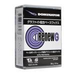 【WAX・チューンナップ用品】【固形ワックス】DOMINATOR・ドミネーターワックス RENEW GRAPHITE 400g【ワックス】