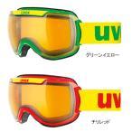 ★ポイント5倍★【スキー ゴーグル】14-15 UVEX ウベックススキーゴーグル downhill 2000 race【スキー スノーボード用 ゴーグル】