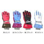 【子供用スノーグローブ】PHENIX フェニックススキーグローブ Snow Crystal Girl's Gloves PS5H8GL92【グローブ ジュニア キッズ】