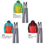 【メンズ・男性用 スキーウェア】DESCENTE デサント スキーウェア SUIT DRA-5091F【上下セット】【スキーウェア】