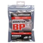 最安値に挑戦 超浸透性ベースワックス DOMINATOR ドミネーター BOOSTER BP 200g 固形 スキー スノーボード WAX