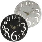 レトロ 壁掛け時計 掛時計 壁時計 インテリア 雑貨 おしゃれ お洒落 デザイン モダン