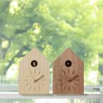 鳩時計 more trees モア トゥリーズ はと時計 掛け時計 掛時計 かけ時計 デザイン 木製 ナチュラル ウッド 北欧 おしゃれ