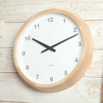 ショッピング掛け時計 掛け時計 壁掛け 電波時計 アルブレン KATOMOKU 北欧 シンプル おしゃれ テイスト ナチュラル 木製 壁掛け時計