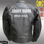 【Clooney】 GHOST RIDER 本革 ライダース カウハイドレザージャケット(牛革)メンズ 革ジャン 【送料無料】
