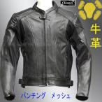 パンチングレザージャケット バイク用 メッシュ メンズ 本革 革ジャン 牛革 MJ05  クルーニー