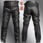 【Clooney】 P08 本革 カウハイドレザーパンツ(牛革) ブーツアウト メンズ 革パンツ