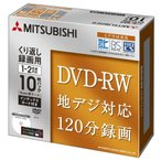三菱化学メディア DVD-RW(CPRM) 繰り返し録画用120分2倍速1枚5mmケース10P(ホワイト) ワイド印刷エリア VHW12NP10H3