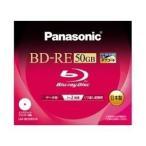 パナソニック Blu-rayディスク 50GB (2層/書換型/2倍速/ワイドプリンタブル) LM-BE50DHA 送料無料 送料無料