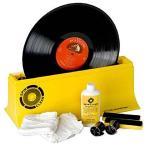 レコードクリーナー Pro-Ject RECORD WASHER MK II [通常版](LP/SP/EP対応)[日本語簡易説明書付]