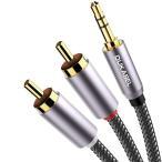 送料無料 送料無料 RCA 変換ケーブル 3.5mmステレオミニプラグ-2RCA変換アダプター 3.5mm RCAステレオオーディオケーブル高耐久ナイ