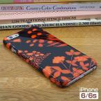 スマホケース iPhone6 ケース 6s ケース シックなレッド 赤い野の花柄 大人のアイフォンケース カバー シルエットflower赤/黒地