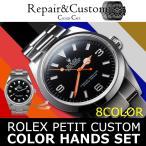 ROLEX用  カラーハンドセット 116610 166