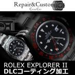 ROLEX EXPLORER-II 216570 16570 世界最高クラスPVDコーティング コンプリートサービス 加工 ロレックス エクスプローラー カスタム