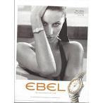 腕時計 **PRINT AD** With Gisele Bundchen for Ebel Classic Two Tone Watches **PRINT AD** 正規輸入品
