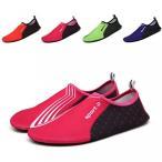 ショッピングスポーツ シューズ スポーツシューズ Water Shoes for Men Women, Men Beach Shoes Aqua Socks Surf Shoes Barefoot Swim Shoes for Pool Surf Travel Water Park 正規輸入品