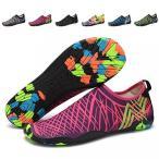 ショッピングスポーツ シューズ スポーツシューズ Quick-Dry Barefoot Water Shoes Multifunctional Skin Aqua Socks With 16 Drainage Holes Men Women 正規輸入品