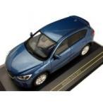 条件付き送料無料 First43/ファースト43 マツダ CX-5 2013 ブルーリフレックスマイカ 1/43スケール F43074代引き・同梱不可