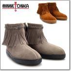ショッピングMINNETONKA ミネトンカ MINNETONKA 3521T 3522 ミネトンカ パイルライン サイドジップ フリンジ ブーツ GREY BROWN