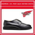 レッドウィング ポストマン オックスフォードREDWING 101 POSTMAN OXFORD BLACK CHAPARRAL ブラック シャパレル ドレス ワークブーツ