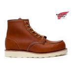 レッドウィング アイリッシュセッター ブーツ 赤茶 オロレガシー REDWING 875