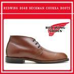 レッドウィング REDWING 9048 BECKMAN CHUKKA ベックマンチャッカ ワークブーツ メンズ ブラウン Dワイズ