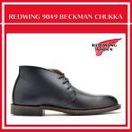 ショッピングレッドウィング レッドウィング REDWING 9049 BECKMAN CHUKKA BECKMAN CHUKKA ベックマンチャッカ ワークブーツ メンズ ブラック 黒 BLACK Dワイズ